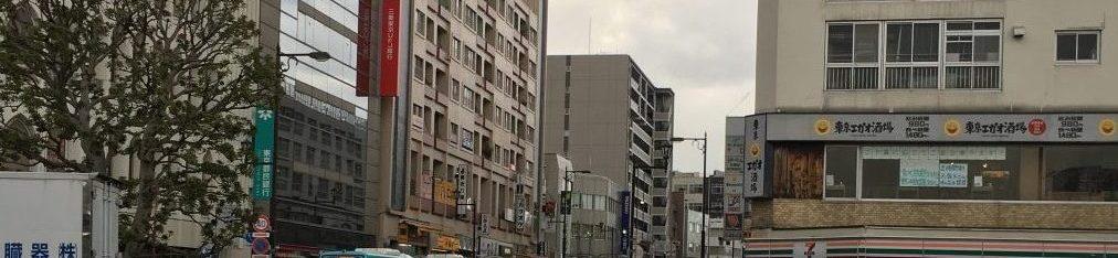 近くの鍵屋 東京